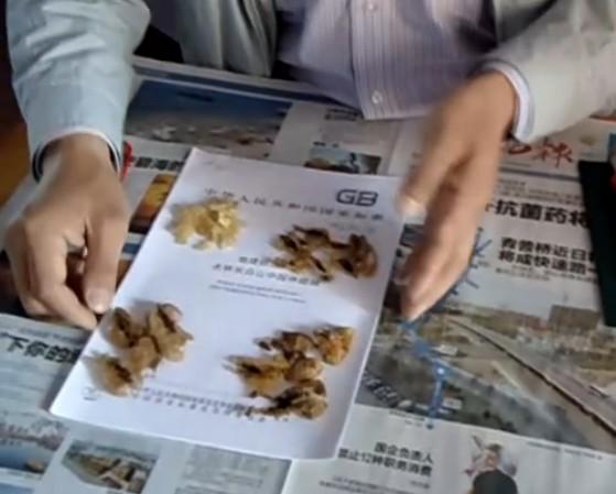 雪蛤东北特产批发行真假蛤蟆油辨认