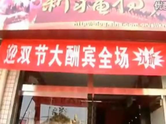 丝路新疆特产专卖店